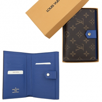 Louis Vuitton 4015 Saxs Mavi
